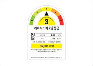 Airconditioner sub 5 tip