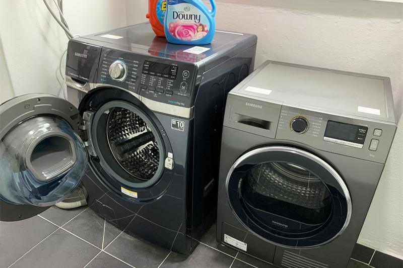Washingmachine sub 1 tip